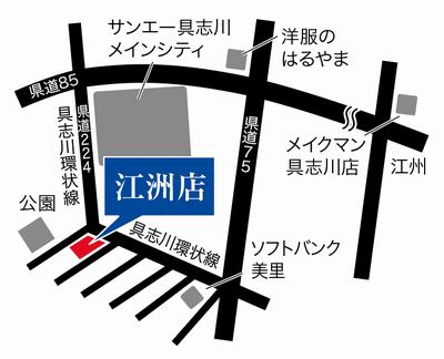 江洲店MAP